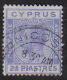 Cyprus Stamps SG 122 1925 2 1/2 Piastres - USED (e536)