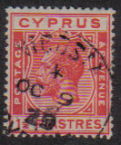 Cyprus Stamps SG 120 1925 One and a Half Piastres - USED (e527)