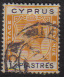 Cyprus Stamps SG 107 1924 1 1/2 Piastres - USED (e508)