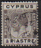 Cyprus Stamps SG 104 1924 Half Piastre - USED (e492)