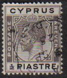 Cyprus Stamps SG 104 1924 Half Piastre - USED (e492)
