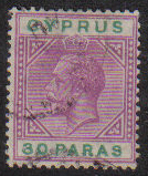 Cyprus Stamps SG 087 1921 30 Paras - USED (e471)