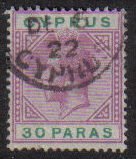Cyprus Stamps SG 087 1921 30 Paras - USED (e472)