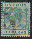 Cyprus Stamps SG 088 1923 30 Paras - USED (e475)