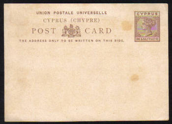 Cyprus Stamps 1881 A6 Type One and Half Piastre Victorian Postcard - Unused (e570)