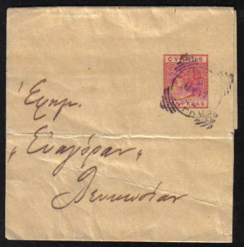 Cyprus Stamps Wrapper 1894 E4 Type Ten Paras - USED (e546)