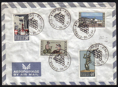 Cyprus Stamps SG 252-55 1964 Wine industry - Unofficial FDC (e547)