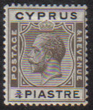 Cyprus Stamps SG 119 1925 3rd Definitives 3/4 Piastre - MH (e529)