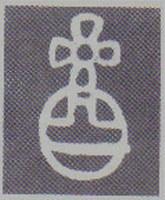 Cyprus GB3 - SG 3
