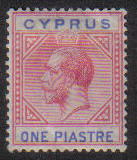 Cyprus Stamps SG 089 1921 One Piastre King George V - MH (e539)
