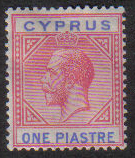 Cyprus Stamps SG 089 1921 One Piastre King George V - MH (e540)