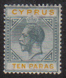Cyprus Stamps SG 086 1923 10 Paras King George V - MH (e470)