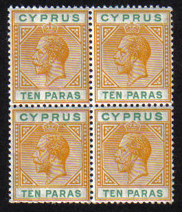 Cyprus Stamps SG 074b 1912 10 Paras King George V - Block of 4 MINT (e457)