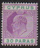 Cyprus Stamps SG 063 1904 30 Paras - MLH (e464)