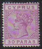 Cyprus Stamps SG 032 1892 30 Paras - MLH (e542)