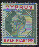 Cyprus Stamps SG 062 1904 Half Piastre - MH (e571)