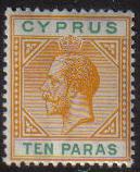 Cyprus Stamps SG 074b 1912 10 Paras King George V - MLH (e574)