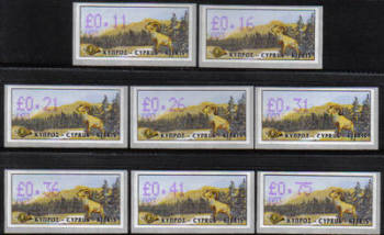 Cyprus Stamps 027-34 Vending Machine Labels Type D 1999 (003) Nicosia - FULL SET MINT