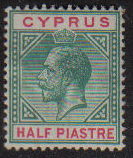 Cyprus Stamps SG 075 1912 1/2 Piastre King George V - MH (e578)