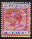 Cyprus Stamps SG 077 1912 One 1 Piastre King George V - MH (e580)