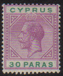 Cyprus Stamps SG 087 1921 30 Paras King George V - MLH (e584)