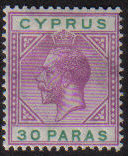 Cyprus Stamps SG 087 1921 30 Paras King George V - MH (e583)