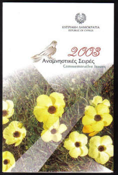 Cyprus Stamps 2003 Year Pack - Commemorative Issues