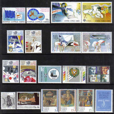 Cyprus Stamps 1988 Complete year set - MINT