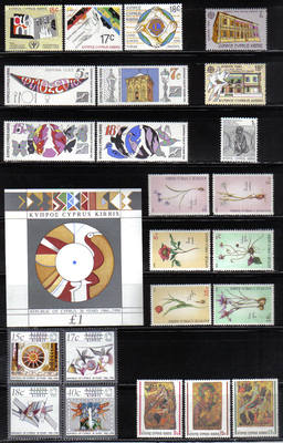Cyprus Stamps 1990 Complete Year set - MINT