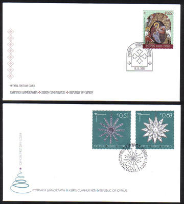 Cyprus Stamps SG 2011 (j) Christmas - Official FDC