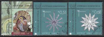 Cyprus Stamps SG 1262-64 2011 Christmas - USED (e653)