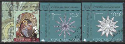 Cyprus Stamps SG 2011 (j) Christmas - USED (e653)