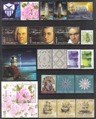 Cyprus Stamps 2011 Complete Year Set - (Booklets not included) MINT