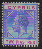 Cyprus Stamps SG 078 1913 Two 2 Piastres King George V  - MLH (e615)