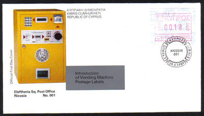 Cyprus Stamps Vending Machine Labels Type 1 1989 001 Nicosia - Official FDC