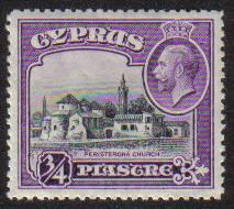 Cyprus Stamps SG 135 1934 KGV 3/4 Piastre - MH (e623)