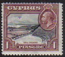 Cyprus Stamps SG 136 1934 KGV  1 Piastre - MLH (e624)