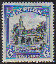 Cyprus Stamps SG 140 1934 KGV  6 Piastres  - MLH (e625)