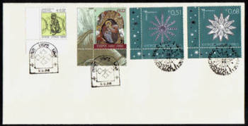 Cyprus Stamps SG 2011 (j) Christmas - Unofficial FDC (e661)