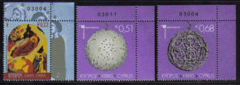 Cyprus Stamps SG 1233-35 2010 Christmas Control numbers - MINT (d542)