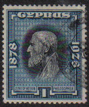 Cyprus Stamps SG 124 1928 One Piastre - USED (e608)