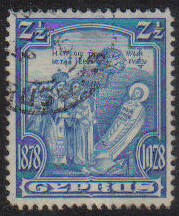 Cyprus Stamps SG 126 1928 Two and a half Piastres - USED (e650)