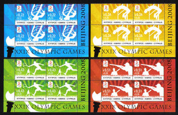 Cyprus Stamps SG 1165-68 2008 Bejing Olympic Games - Block of 4 MINT (e667)