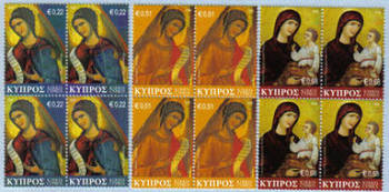 Cyprus Stamps SG 1178-80 2008 Christmas - Block of 4 MINT