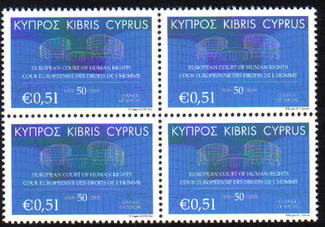 Cyprus Stamps SG 1206 2009 50th Anniversary of the European Court of Human Rights - Block of 4 MINT