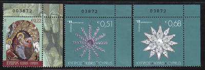 Cyprus Stamps SG 1260-62 2011 Christmas Control numbers - MINT
