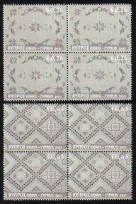 Cyprus Stamps SG 1241-42 2011 Cyprus Embroidery Lefkara Lace - Block of 4 MINT
