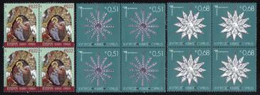 Cyprus Stamps SG 1260-62 2011 Christmas - Block of 4 MINT