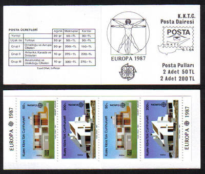 North Cyprus Stamps SG 210-11 MS 1987 (SB1) Europa Modern architecture - Bo