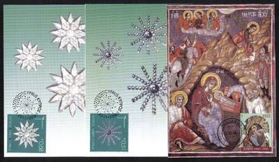 Cyprus Stamps Maxim Postcard Type 13 2011 Christmas